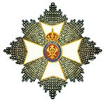 The Royal Victorian Order (French: Ordre royal de Victoria) is a dynastic order of knighthood recognising distinguished personal service to the order's Sovereign, currently the reigning monarch of the Commonwealth realms, any members of his family, or any viceroy.  Established in 1896, the order's chapel is the Savoy Chapel