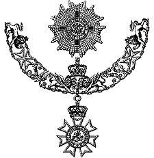 The Most Distinguished Order of Saint Michael and Saint George is a British order of chivalry founded on 28 April 1818 by George, Prince Regent, later King George IV,[1][2] while he was acting as Prince Regent for his father, King George III. It is named in honour of two military saints, St Michael and St George.