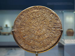The Phaistos Disc (side A)